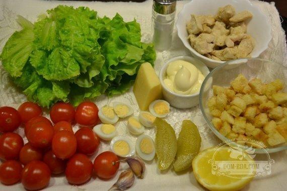 Ингредиенты к рецепту: Салат «Цезарь» с курицей