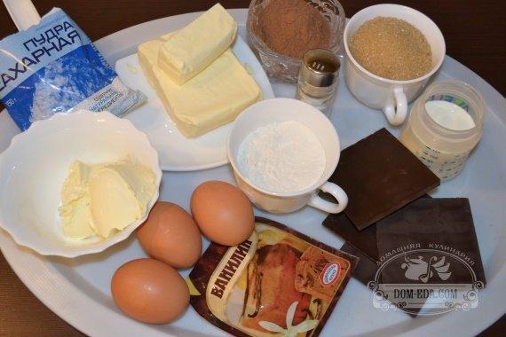 Ингредиенты для рецепта: Шоколадный брауни