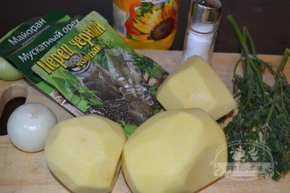 Ингредиенты для рецепта: Картофель в луковом масле с приправами