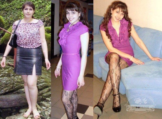 Диета дюкана до и после