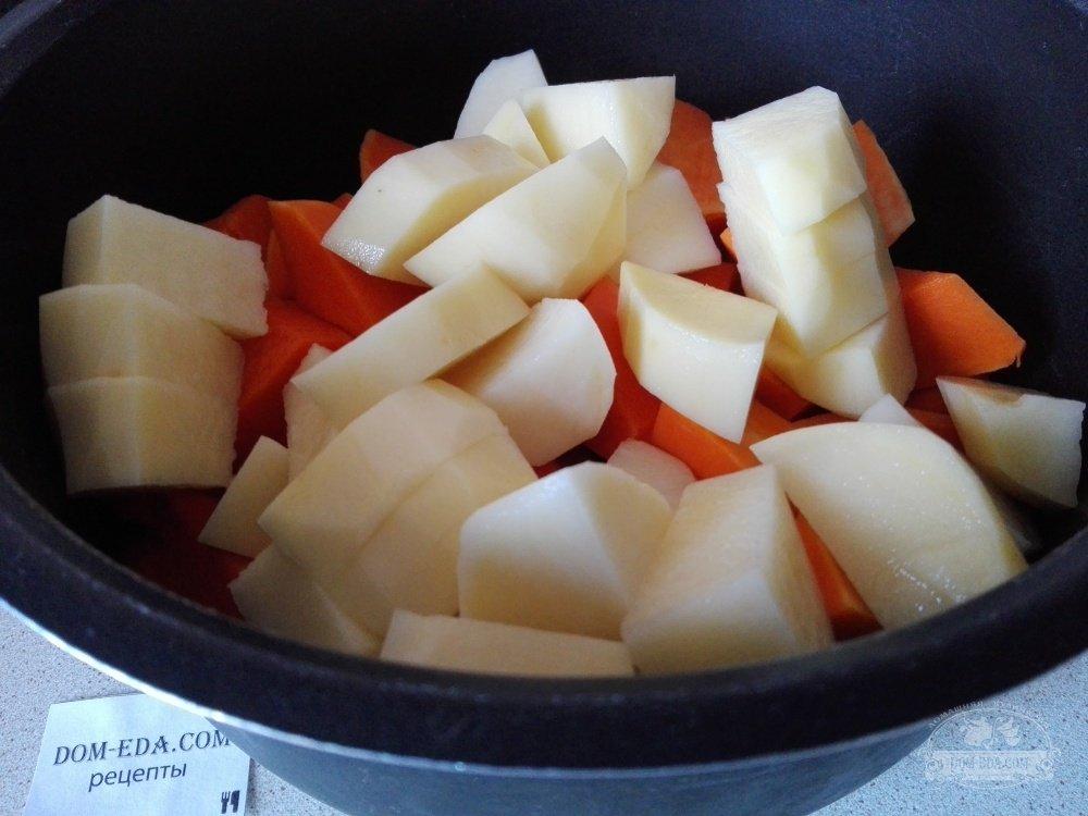 рецепт супа из тыквы в мультиварке редмонд