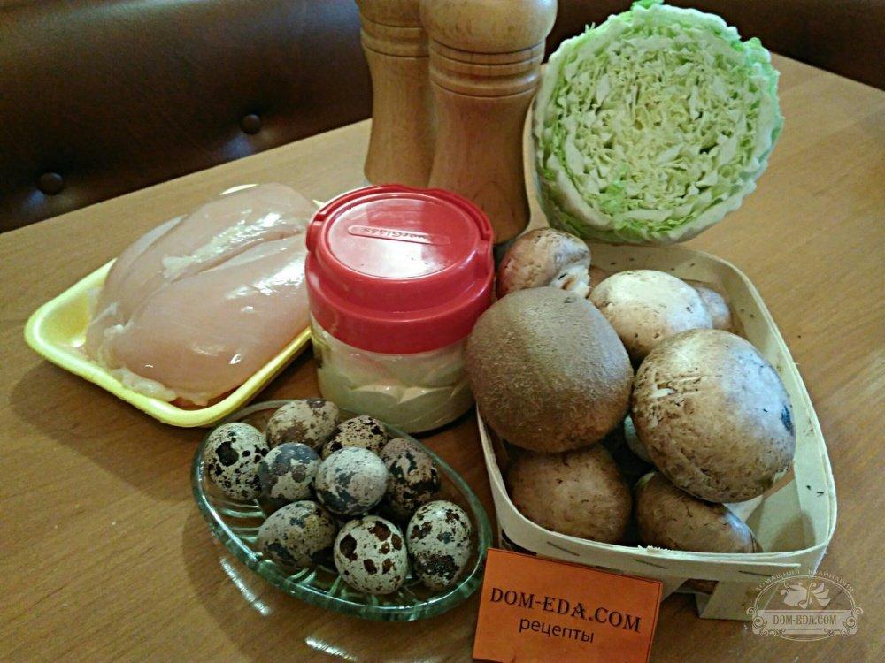 салат с курицей и киви и грибами рецепт с фото