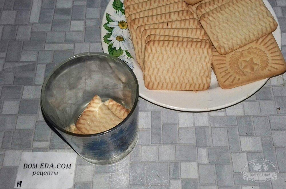 Печенье на молоке в домашних условиях рецепт 24