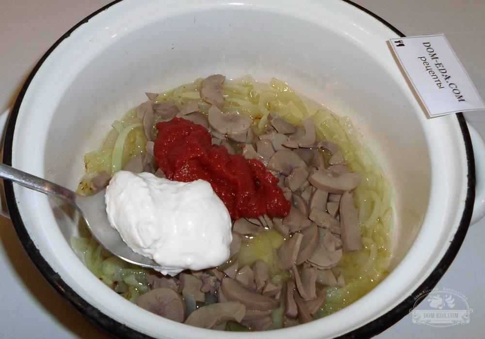 Приготовить свиные почки быстро и вкусно