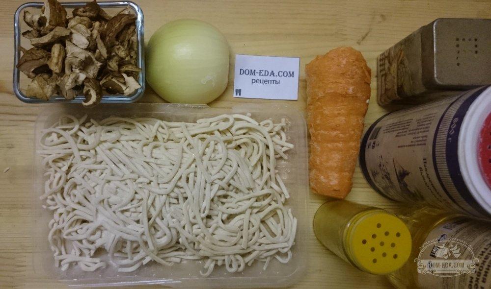 приготовить суп с грибами сушеными рецепт с фото