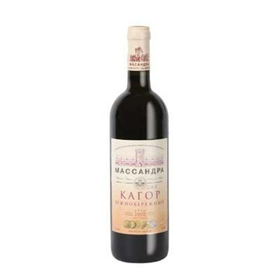 Вино Купить Выбрать Петербург