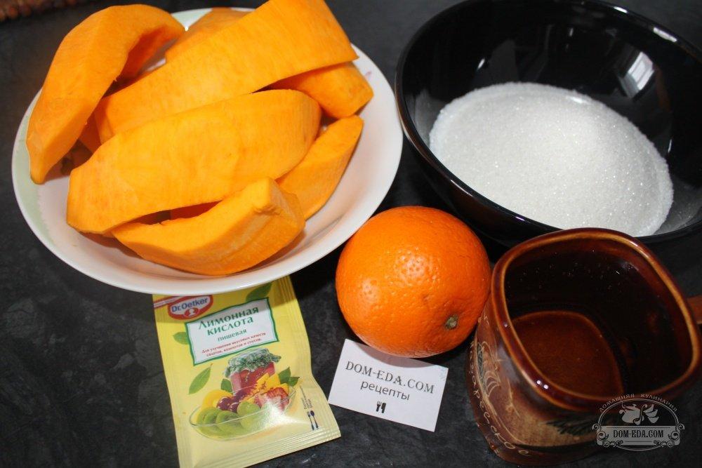 Блюда из тыквы в домашних условиях