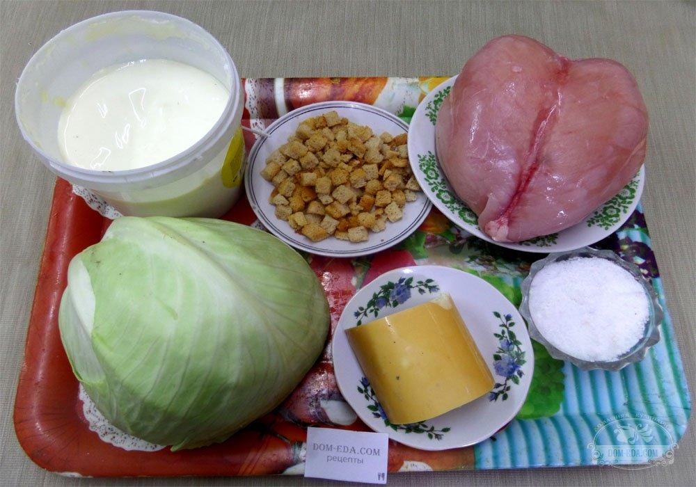 салат из куриной грудки и сухариками