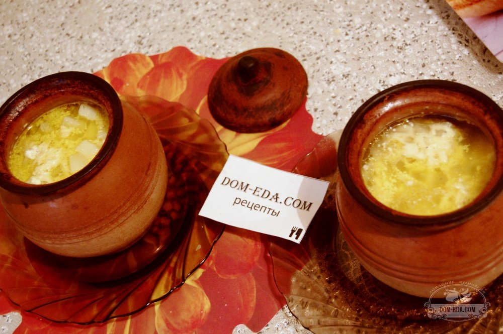 куриная грудка в горшочках с картошкой в духовке пошаговый рецепт
